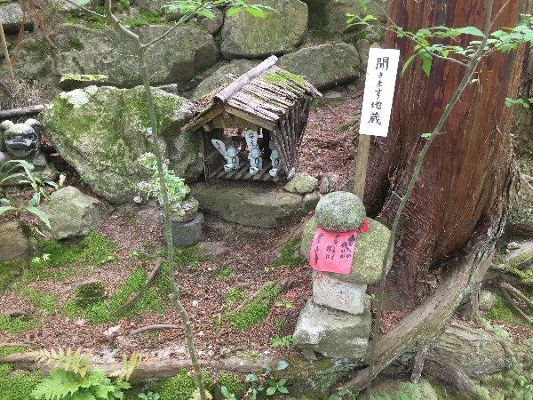 chojuji-konan-017.jpg