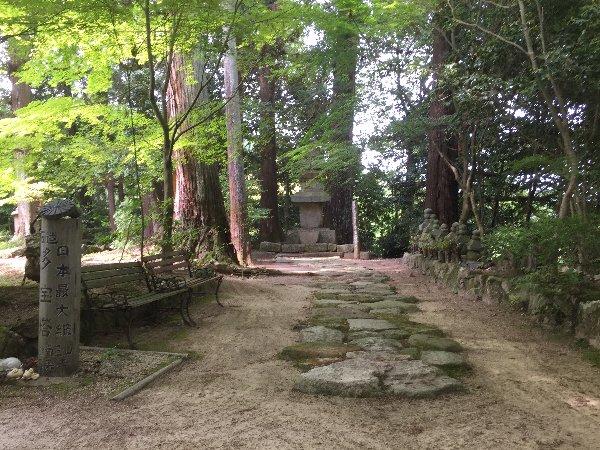 chojuji-konan-020.jpg
