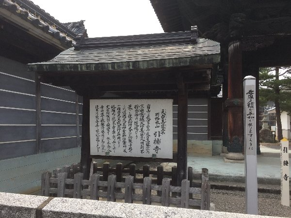 injyoji-echizen-003.jpg