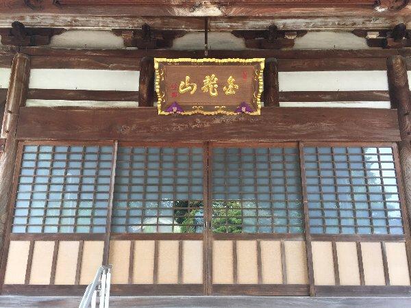 injyoji-echizen-036.jpg