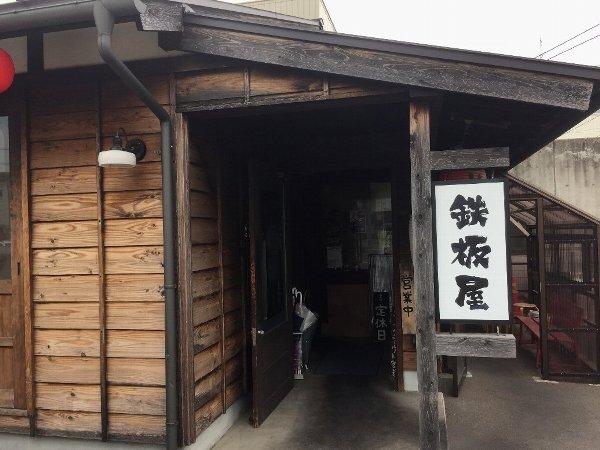 ironman-tsuruga-018.jpg