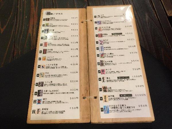 ironman2-tsuruga-005.jpg
