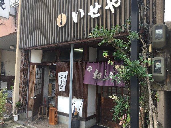 iseyai-takefu-002.jpg