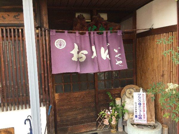 iseyai-takefu-025.jpg