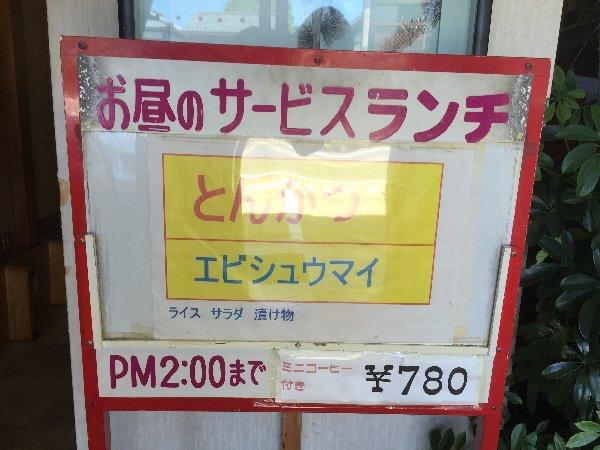 kourai-echizen-006.jpg