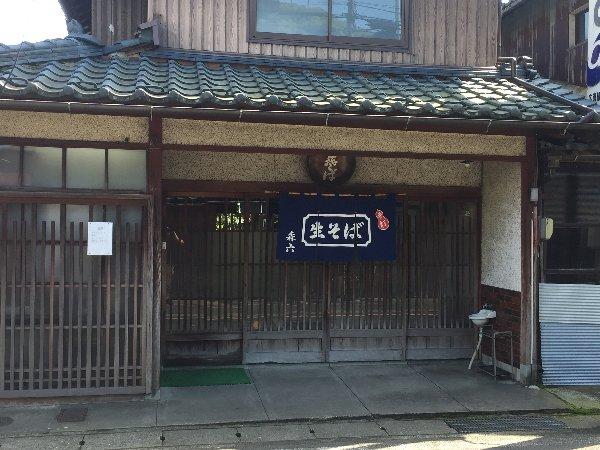 moriroku-echizen-002.jpg