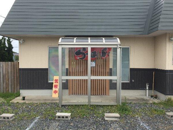 niji-mihama-001.jpg