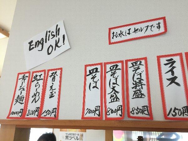 niji-mihama-004.jpg