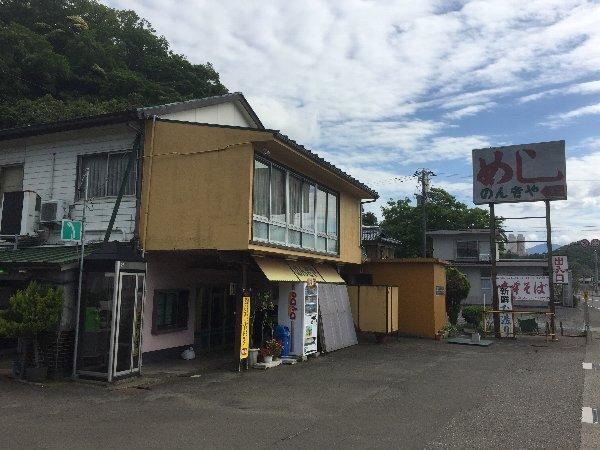 nonkiya-tsuruga-019.jpg