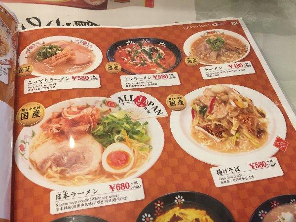 ousho-tsuruga-002.jpg