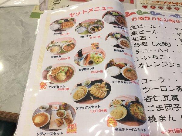 ousho-tsuruga-003.jpg