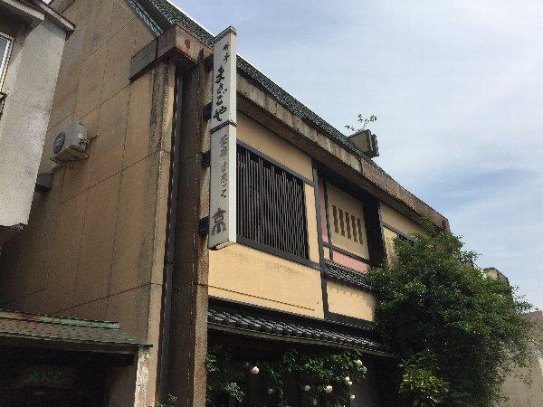 shoukakuji-echizen-005.jpg