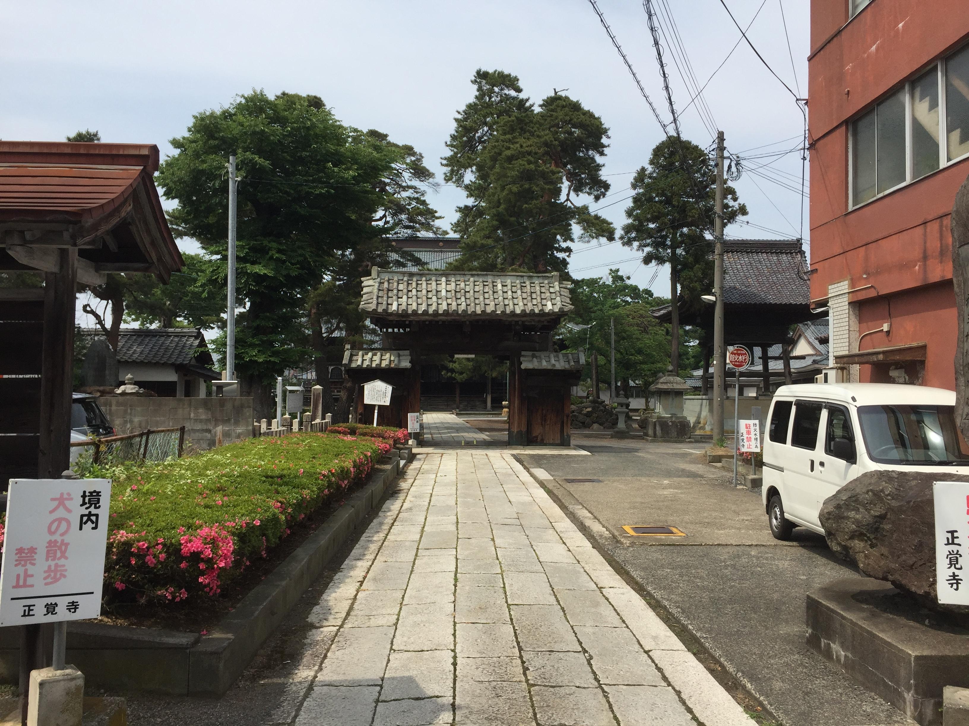 shoukakuji-echizen-012.jpg