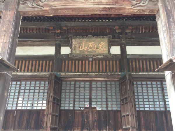 shoukakuji-echizen-021.jpg