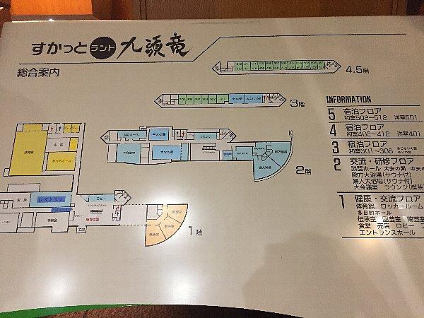 skatkuzuryu-fukui-006.jpg