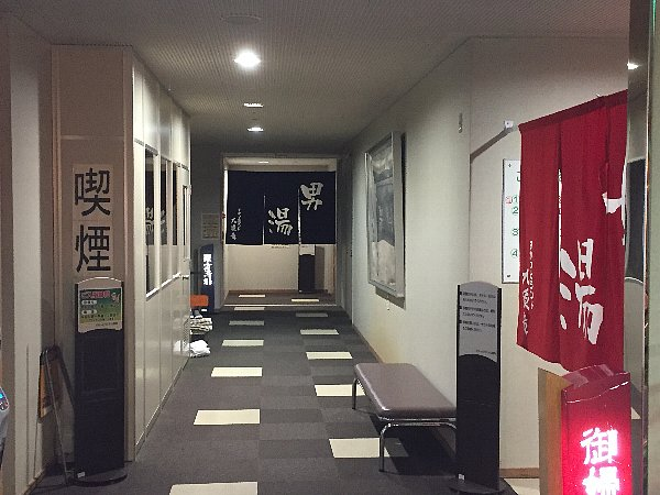 skatkuzuryu-fukui-012.jpg