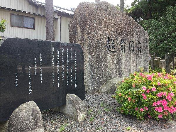 soujya-echizen-018.jpg