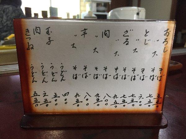 sukeroku-takefu-003.jpg