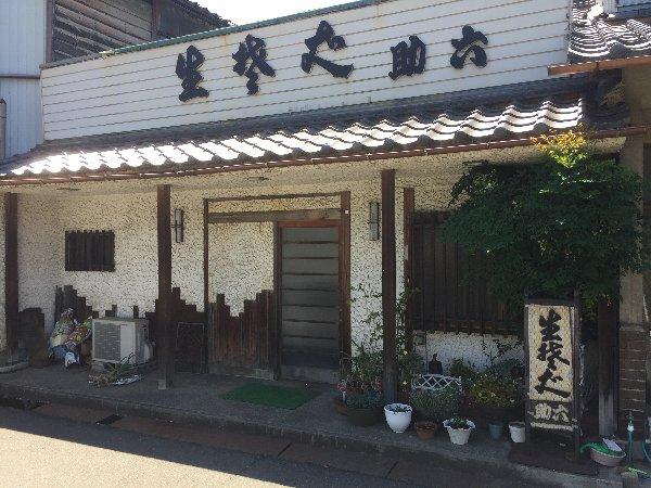 sukeroku-takefu-011.jpg