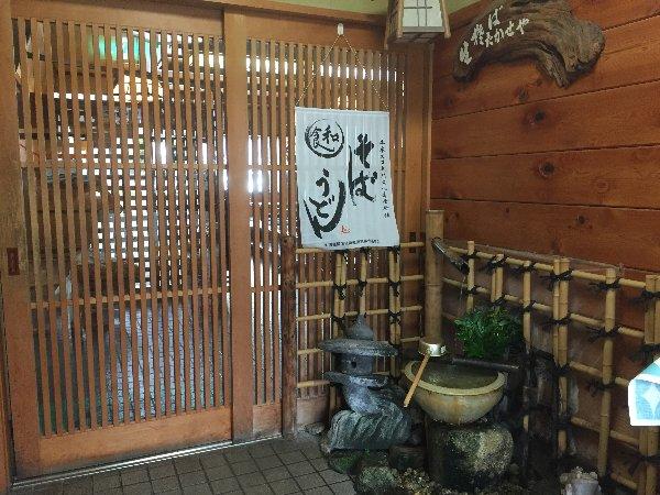 takaseya-takefu-016.jpg