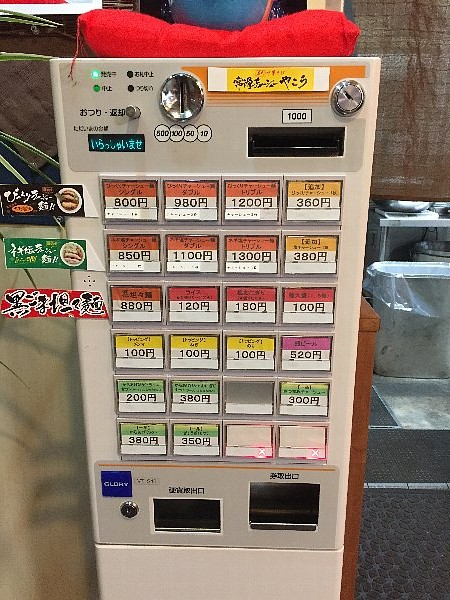 yakoh2-fukui-014.jpg