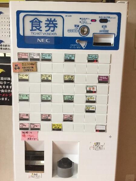yuigadokuson-fukui-004.jpg