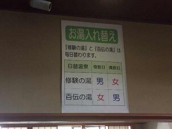yurarai-konan-012.jpg