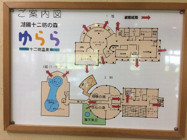 yurarai-konan-014.jpg