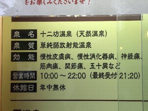 yurarai-konan-016.jpg