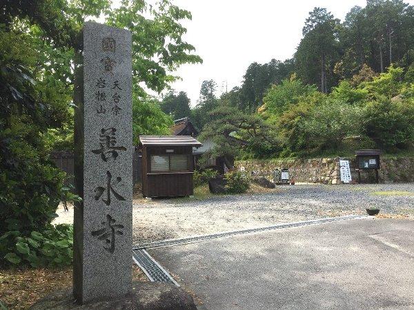 zensuiji-konan-003.jpg