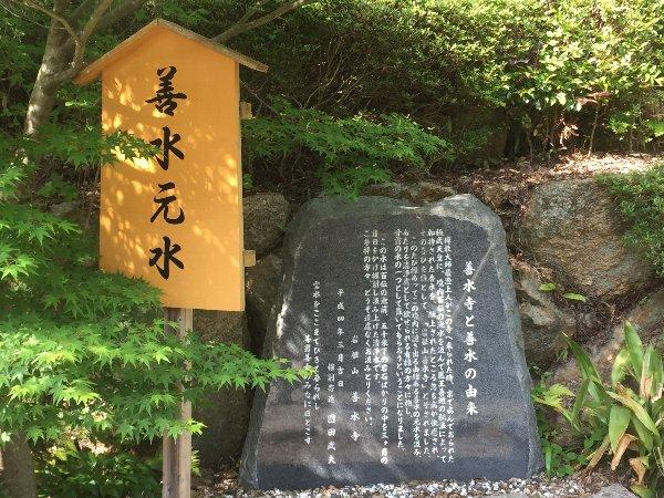 zensuiji-konan-026.jpg