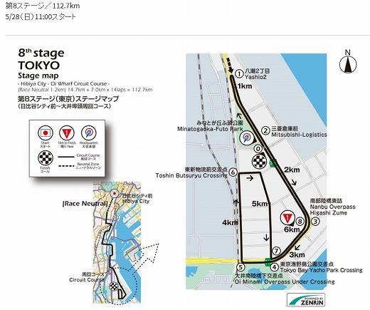 2017-05-28-TourofJapan.jpg
