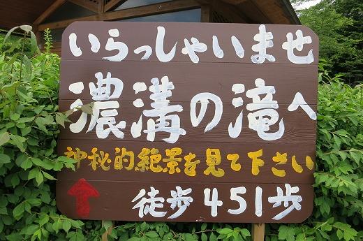 2017-06-09-IMG_4060.jpg
