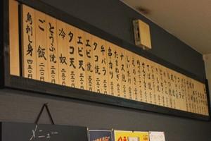 toribayashi002.jpg