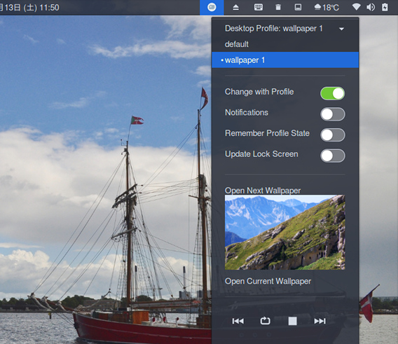 Desk Changer Ubuntu GNOME 壁紙 スライドショー プロファイルの選択