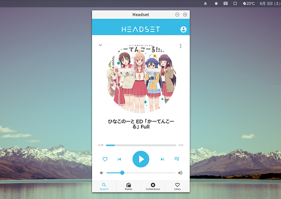 Headset Ubuntu YouTube 音楽プレイヤー