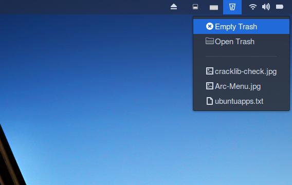 Trash Ubuntu GNOME拡張機能 ゴミ箱