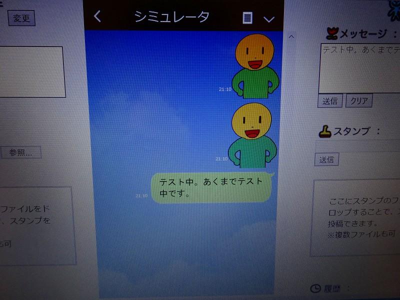 ta190102_1.jpg