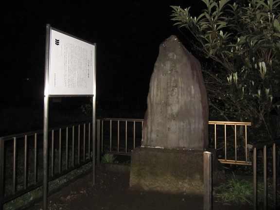 shirohatadukatotamakosanmon02.jpg