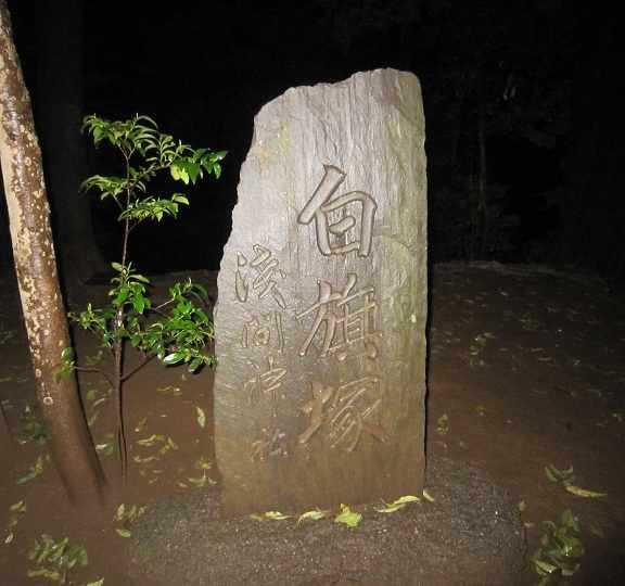 shirohatadukatotamakosanmon05.jpg
