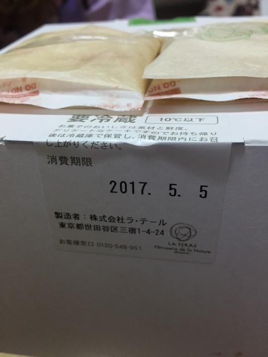 20170506161314b1b.jpg