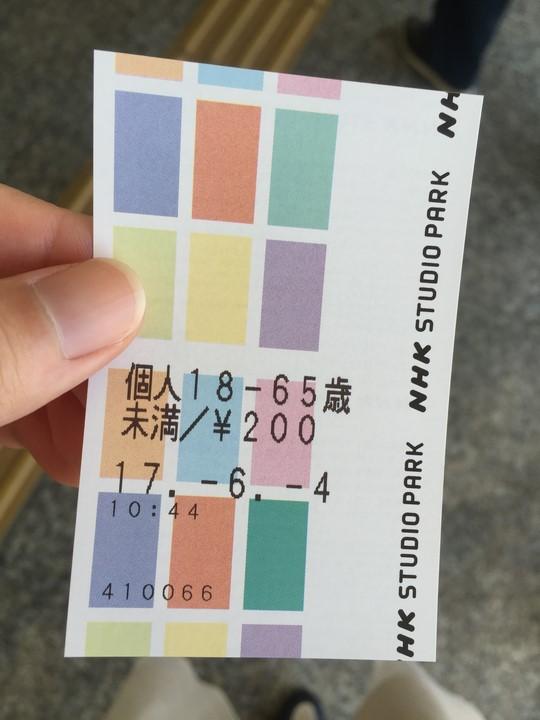 201706042321434c7.jpg