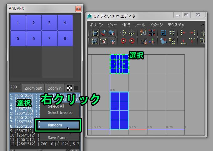 AriUVFit40.jpg
