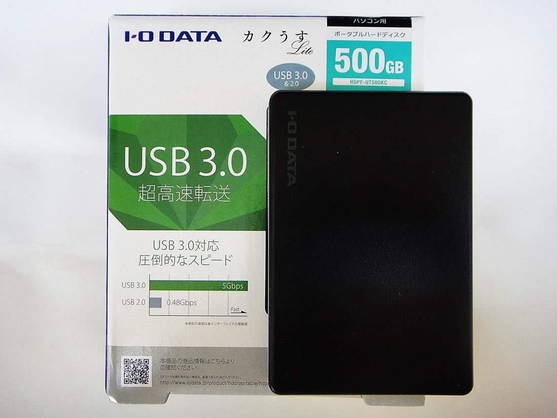 USB500gb.jpg