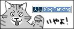 04062017_catbanner.jpg