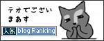 12052017_catBanner.jpg