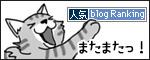 28062017_catbanner2.jpg