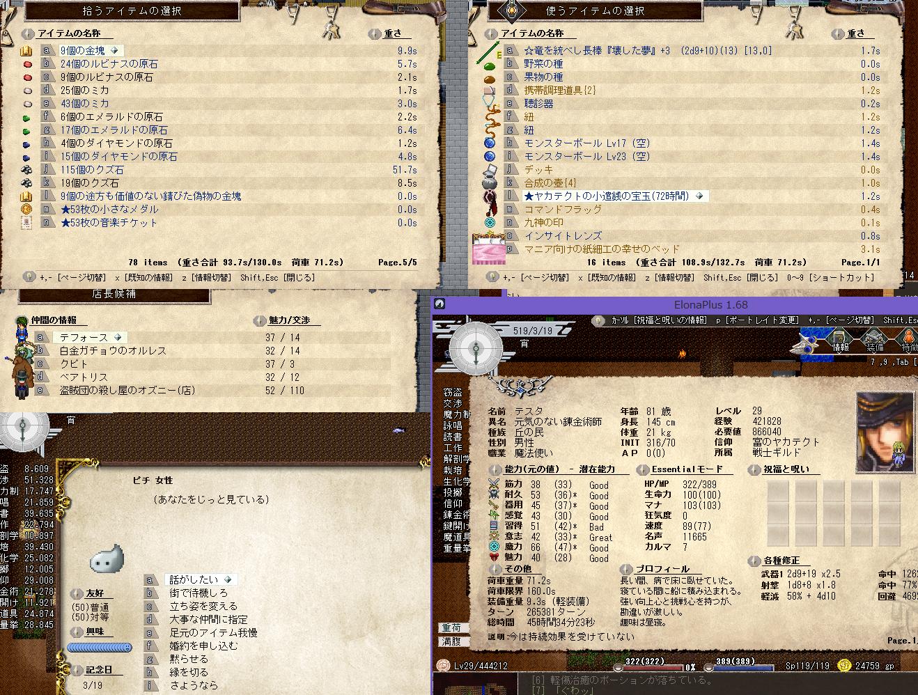 testplay13.png