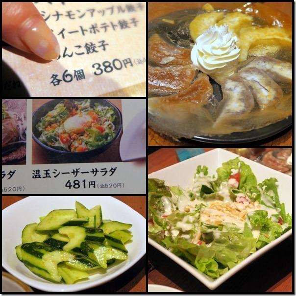 603shibuya2