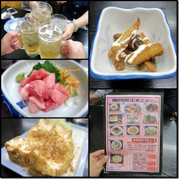 daikichikawagoe2